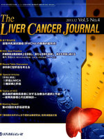 The Liver Cancer Journal Vol.5No.4(2013.12)