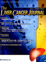 The Liver Cancer Journal Vol.6No.1(2014.3)