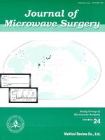 Journal of microwave surgery Vol.24(2006)