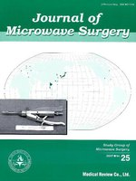Journal of microwave surgery Vol.25(2007)