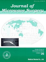 Journal of microwave surgery Vol.26(2008)