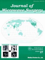 Journal of Microwave Surgery Vol.27(2009)
