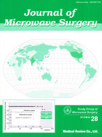 Journal of Microwave Surgery Vol.28(2010)