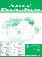 Journal of Microwave Surgery Vol.29(2011)