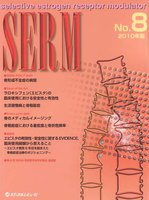 第6回 SERM学術研究会学術集会 5.特別講演 Raloxifene 2010 : Updated findings with respect to the skeleton and mortality
