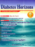 Diabetes Horizons Practice and Progress Vol.2No.1(2013.1)