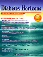 Diabetes Horizons Practice and Progress Vol.2No.4(2013.10)