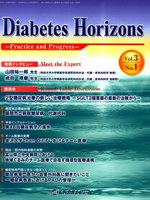 Diabetes Horizons Practice and Progress Vol.3No.1(2014.1)