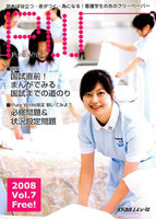 Pure White VOL .7(2008-10)