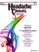 Headache Clinical & Science Vol.2No.2(2011.11)