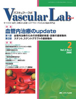 Vascular lab Vol.3No.2(2006)