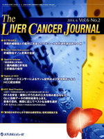 The Liver Cancer Journal Vol.6No.2(2014.6)