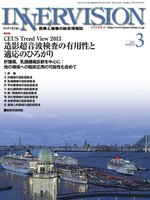 【CEUS Trend View2013 造影超音波検査の有用性と適応のひろがり】 最新技術解説 4.Contrast Pulse Sequencing