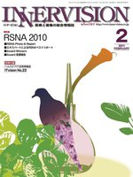 RSNA 2010 PERSONALIZED MEDICINE : In Pursuit of Excellence