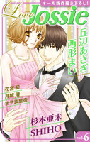 Love Jossie Vol.6 - 漫画