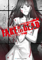 【割引版】FAKE OF THE DEAD