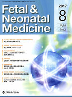 Fetal & Neonatal Medicine Vol.9No.2(2017August)