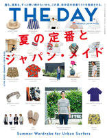 THE DAY No.17 2016 Early Summer Issue
