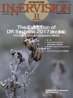 【The Evolution of DR Systems 2017 静止画編 FPDの進化とDigital Radiographyの新次元】 I 総論 Digital radiographyの進化&深化