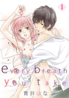 every breath you take - 漫画