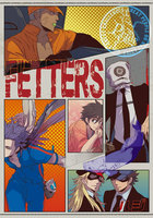 FETTERS(05) I GET BUTTERFLIES IN MY STOMACH - 漫画