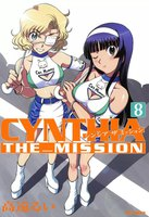 CYNTHIA_THE_MISSION 8巻 - 漫画