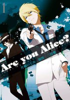 Are you alice? 1巻 - 漫画