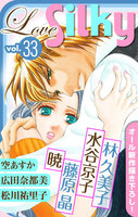 Love Silky Vol.33 - 漫画