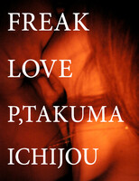 Freak Love