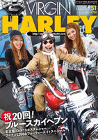 VIRGIN HARLEY 2018年7月号(vol.51)