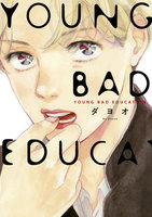 YOUNG BAD EDUCATION - 漫画