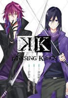 K MISSING KINGS - 漫画