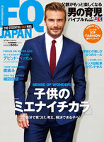 FQ JAPAN 2016 SUMMER ISSUE