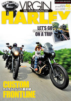 VIRGIN HARLEY 2017年9月号(vol.46)