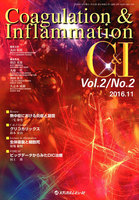 Coagulation & Inflammation Vol.2No.2(2016.11)