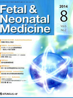 Fetal & Neonatal Medicine Vol.6No.2(2014August)