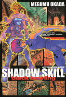 SHADOW SKILL black howling - 漫画