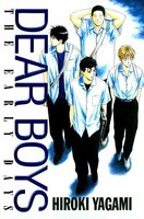 DEAR BOYS THE EARLY DAYS - 漫画