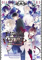 DIABOLIK LOVERS MORE,BLOOD 無神編 Prequel - 漫画