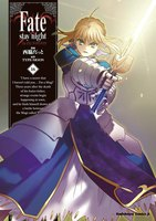 Fate/stay night(フェイト/ステイナイト) 16巻 - 漫画