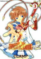 ANGELIC LAYER 3巻 - 漫画