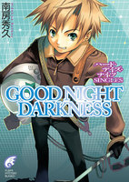 ハード・デイズ・ナイツ SINGLES GOOD NIGHT DARKNESS