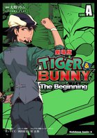 TIGER&BUNNY -The Beginning- - 漫画