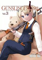 GUNSLINGER GIRL3巻 - 漫画