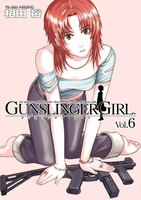 GUNSLINGER GIRL6巻 - 漫画