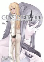 GUNSLINGER GIRL7巻 - 漫画