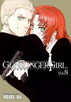 GUNSLINGER GIRL8巻 - 漫画