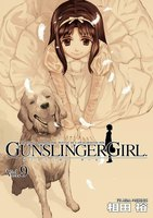 GUNSLINGER GIRL9巻 - 漫画