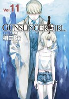 GUNSLINGER GIRL11巻 - 漫画