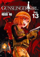 GUNSLINGER GIRL13巻 - 漫画